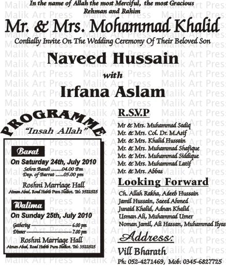 Pakistani Wedding Invitation is nice invitations ideas